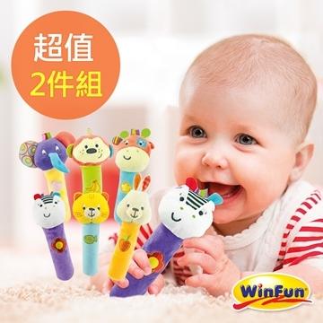 (WinFun)[WinFun] animal rattle tweeter stick (2 into the group)