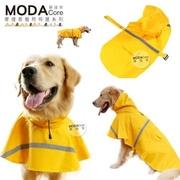 (Modacore) Modacore Breathable เสื้อกันฝนกันน้ำสำหรับสัตว์เลี้ยงสุนัขใหญ่ (เหลือง / สะท้อนแสง Strip)