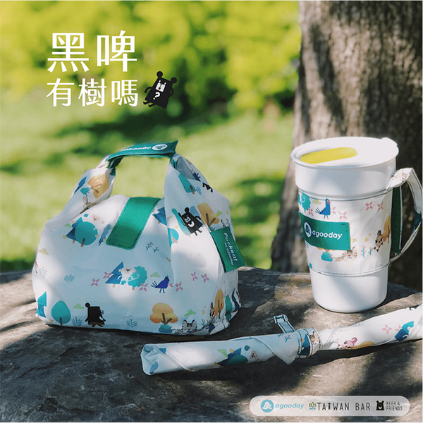 Good day | Pockeat green food bag (big food bag) Is there a tree in dark beer?