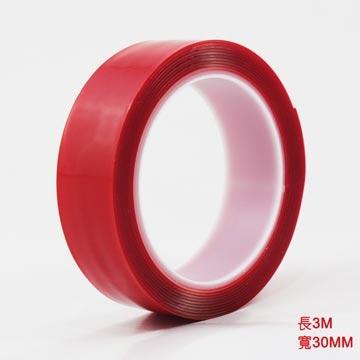(【快樂家】強力透明超黏無痕雙面膠帶(30mm*3m))[Happy home] strong transparent super sticky seamless double-sided tape (30mm*3m)