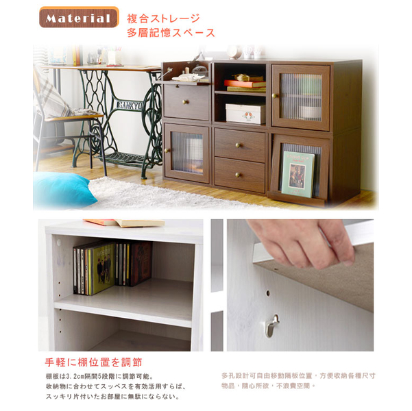 [Sato] Hako เรื่องสไตล์ - ตู้สองชั้น (ล้างวินเทจไม้ขาว)