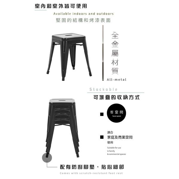 E-บ้าน Una Una บาร์ลมอุตสาหกรรมเก้าอี้วางซ้อนกันโลหะ - ปืนสีสูง 45cm-