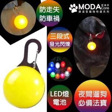 [สัตว์เลี้ยง] Moda ปิดเปล่งแสง LED สัตว์เลี้ยงจี้ Charm แมว (สีเหลือง) ป้องกันการสูญหายในเวลากลางคืนเดินจี้แฟลชสุนัข (สามส่วนของโหมดเปล่งแสง)