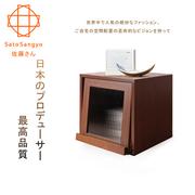 [Sato] Hako เรื่องสไตล์ - ตู้กระจกประตูลิฟท์ (เมล็ดวอลนัท)