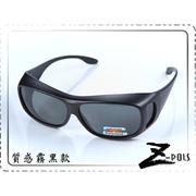 เพิ่มรุ่นขนาดกลาง! [Z-POLS ออกแบบมืออาชีพรุ่น] พิเศษสายตาสั้น! ความสะดวกสบายเต็มรูปแบบปก Polarized Polaroid ขั้ว↑ (ไม่มีแว่นตามี) แว่นตากันแดดใส่โดยตรงฟรีกับองศา! (สี)