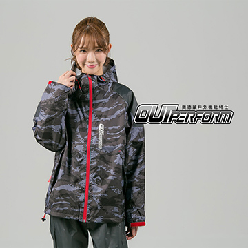 (OutPerform)OutPerform- Matussek super splash in half style trench coat - gray camouflage