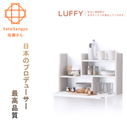 [Sato] LUFFY Yingri ชั้นวางกล้องส่องทางไกลแบบลอยแสง floating 40 ~ 73 ซม
