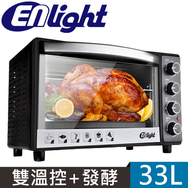 (ENLightc)[ENLight] Fashion whirlwind oven 33L