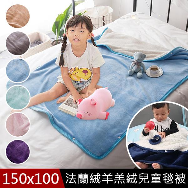 [Missya] ปุ่มมัลติฟังก์ชั่สามารถเป็นสองด้านผ้าห่มผ้าขนสัตว์ชนิดหนึ่งผ้าสักหลาดเป็นลูกของคู่การใช้งาน / ยูนิเวอร์แซผ้าห่ม / ผ้าห่มพกพา - สีฟ้าอ่อน