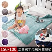 [Missya] ปุ่มมัลติฟังก์ชั่สามารถเป็นสองด้านผ้าห่มผ้าขนสัตว์ชนิดหนึ่งผ้าสักหลาดเป็นลูกของคู่การใช้งาน / ยูนิเวอร์แซผ้าห่ม / ผ้าห่มพกพา - สีเขียว