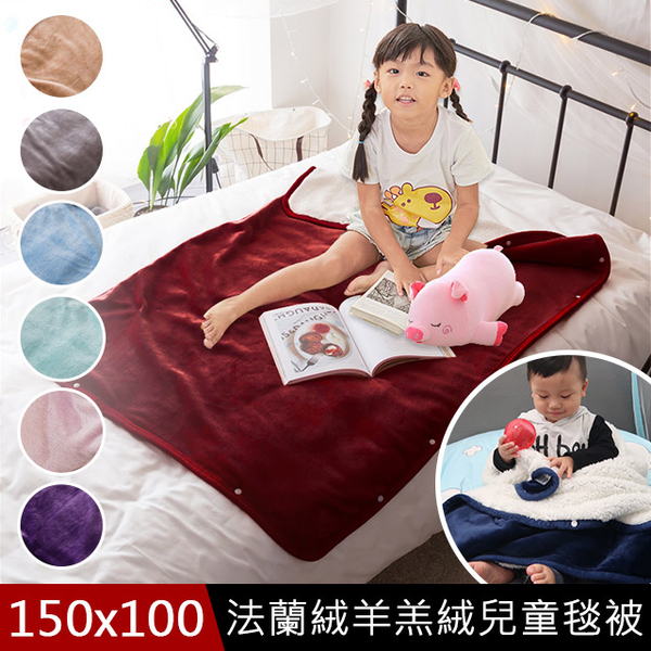 (missya)[Missya] Multi-function double-sided flannel lambskin buckle children's dual-use blanket / universal blanket / carrying blanket-wine red