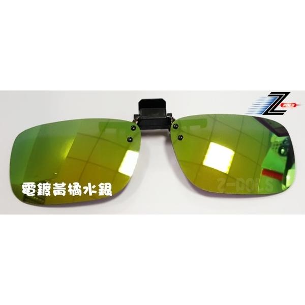 [ขึ้นอยู่กับขาตั้งกล้อง Z-POLS ตลาดใหม่เทคโนโลยีชั้นนำ↑] คลิปเคลือบโลหะด้านบนสามารถยกป้องกัน UV400 Polarized แว่นตากันแดดขั้ว! (ตัวเลือกสีที่สาม)
