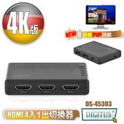 เย้าล้านล้าน DIGITUS 4K2K HDMI ยูเอชทีมีมติเป็นสวิทช์สี่ (ฟังก์ชั่นใหม่ล่าสุด PIP)