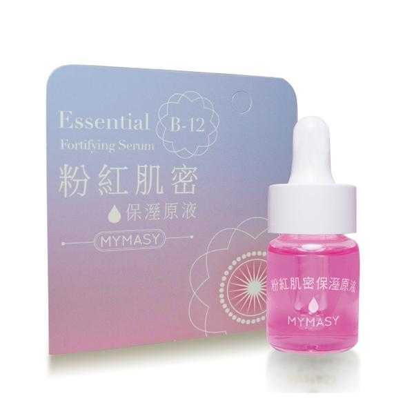 (MYMASY)MYMASY Pink Muscle Moisturizing Essence 10ml X2 Bottle