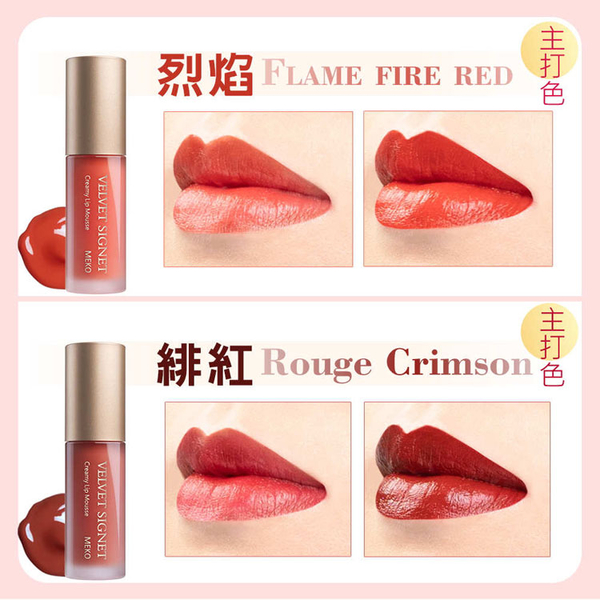(MEKO)[MEKO] Mist Mark Lip & Cheek Mousse (6 Colors) 01 Cherry Blossom 5.5g