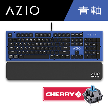 (AZIO)AZIO MK HUE Cherry aluminum alloy blue (green / white) mechanical keyboard