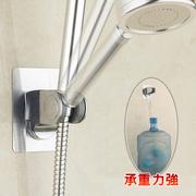 [Hutte Vie] Seamless ฝักบัวอาบน้ำชั้นฐานผู้ถือยืนปรับ