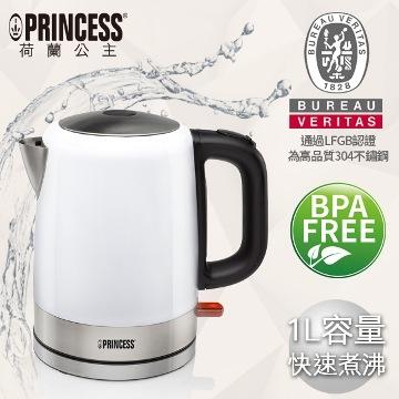 (PRINCESS)PRINCESS Dutch Princess 1L stainless steel quick cook pot / white 236000W