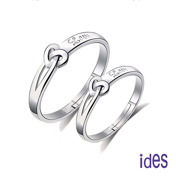 (ides)ides Itis Metropolis Ring Pair - Forever Love