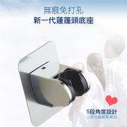 ครอบครัวมีความสุข] ไม่มีรอยต่อชั้นห้องอาบน้ำฝักบัวที่สามารถปรับได้