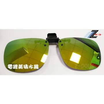 [ขึ้นอยู่กับขาตั้งกล้อง Z-POLS ตลาดใหม่เทคโนโลยีชั้นนำ↑] เพื่อเพิ่มด้านบนคลิป liftable ชุบป้องกัน UV400 Polarized แว่นกันแดด Polarized! (ตัวเลือกสีที่สาม)