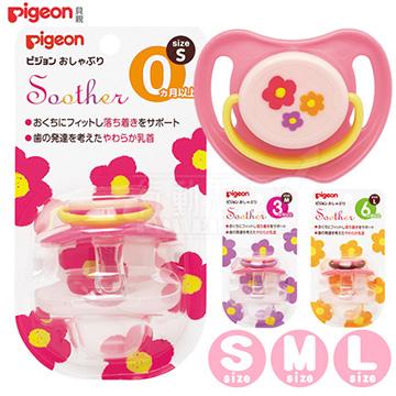 (Pigeon) จุกนมหลอกลายดอกไม้สีชมพู มี 3 ไซส์ ให้เลือก S / M / L