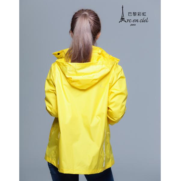 Paris Rainbow ~ Simple reflection waterproof jacket / yellow women