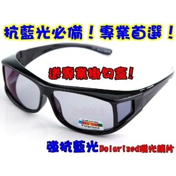 ป้องกันสีฟ้าชื่อใหม่★★ความสะดวกสบายโบนัสกล่องเบ็ดสามารถกว้างขึ้นเป็นรอบ [บน] Ding Z-POLS ป้องกัน Blu-ray + UV400 ขั้วครอบครัวสายตาสั้นจะต้องมี!