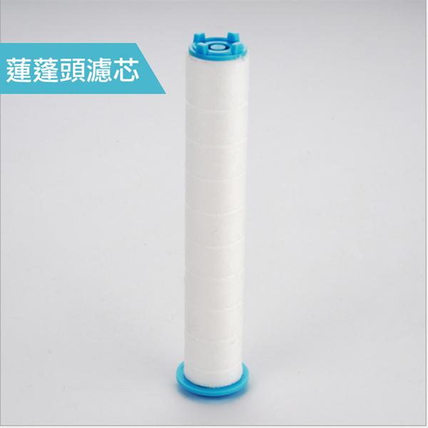 (【佳工坊】過濾蓮蓬頭//專用瀘芯)[佳工坊] Filtering shower head / / special core