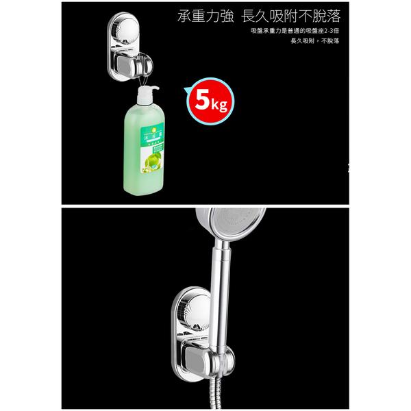 ฟรีเล็บผนังดูดที่นั่งห้องอาบน้ำฝักบัวปรับ / กรอบฝักบัวสีขาว