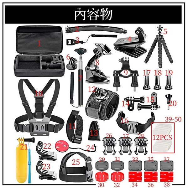 (ATO SELECT)[Gopro Accessories] 50-in-1 Gopro7 / 6/5/4 Action Camera Set with Mountain Dog sj4000