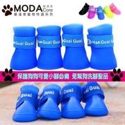Moda [ชุด] ถอดรองเท้าสัตว์เลี้ยงสุนัขรองเท้าฝนวุ้น (สีฟ้า) รองเท้ารองเท้ากันน้ำสัตว์เลี้ยงลูกสุนัข