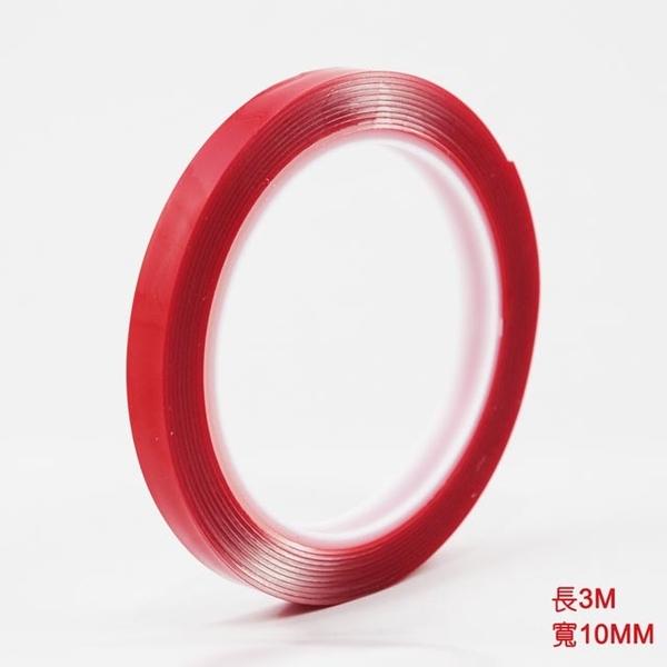 (【快樂家】強力透明超黏無痕雙面膠帶)[Happy home] strong transparent super sticky seamless double-sided tape (10mm*3m)