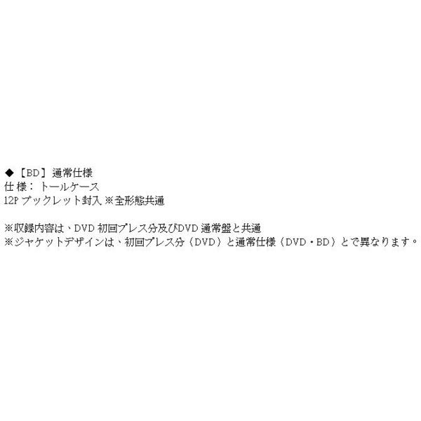 TOKIO / TOKIO 20th Anniversary Live Tour HEART [Import] BD disc samples usually Shi