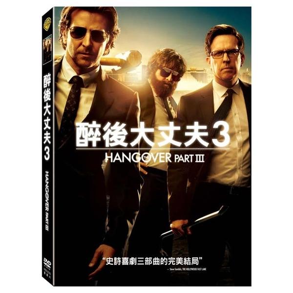 Drunk real man (3) DVD