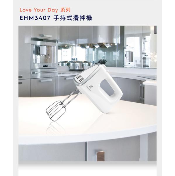 เครื่องปั่นมือ Electrolux EHM3407