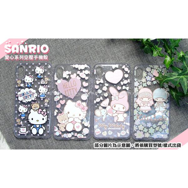 Sanrio authorized KiKiLaLa Gemini iPhone XR 6.1-inch pneumatic love phone shell (village)