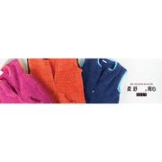 [EUPHORIA] Soft เสื้อกั๊กสบาย - ลูกพลับส้ม