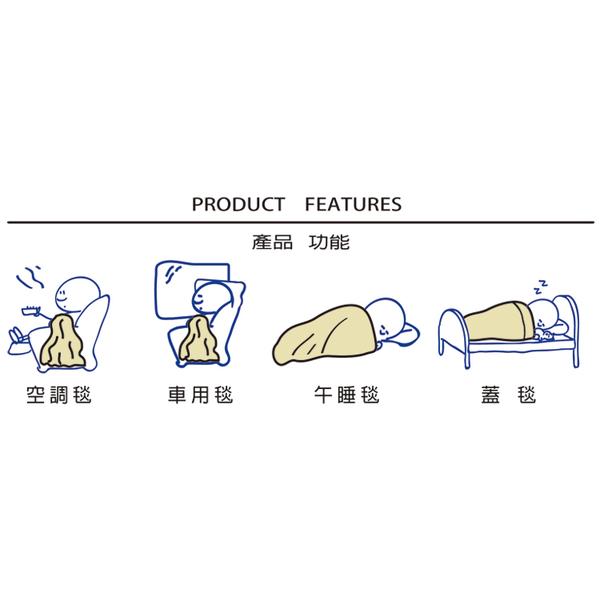 [EUPHORIA] เลือกหลุมผ้าห่ม 80X90 ซม. - ฟ้า
