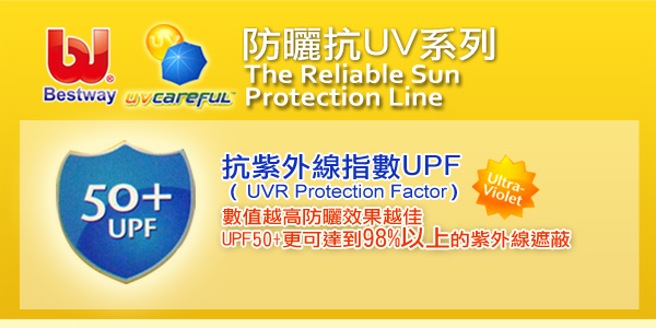[Love the rich L & R] Bestway. Turtle UV resistant inflatable seat 34094