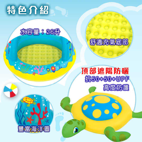 [Love the rich L & R] Bestway. UV-resistant inflatable pool modeling tortoise