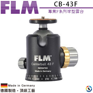 Germany FLM Fu Haslem F Series Professional Ball Head CB-43F (Shengsing company stock)