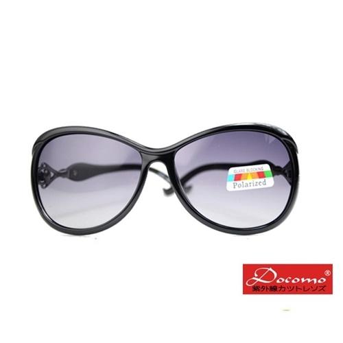 [ยี่ห้อ] Docomo หญิงรุ่นที่นิยม Polarized ยูวี UV400 ขั้วแว่นตาเลนส์กล่องส่งจัดส่งฟรี