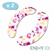 """""""ENJOY101"""" ห้องน้ำที่นั่ง - ชุดเดินทางแบบพกพา * 2 - หมึกสี"""