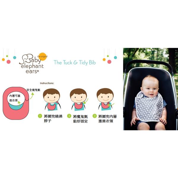 (Baby Elephant Ear)Baby Elephant Ear - Baby neck pillow + bibs + blanket set (sprockets Ear)
