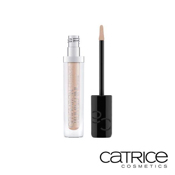 Beatrice card bright translucent honey lip gloss 010 4.3ml
