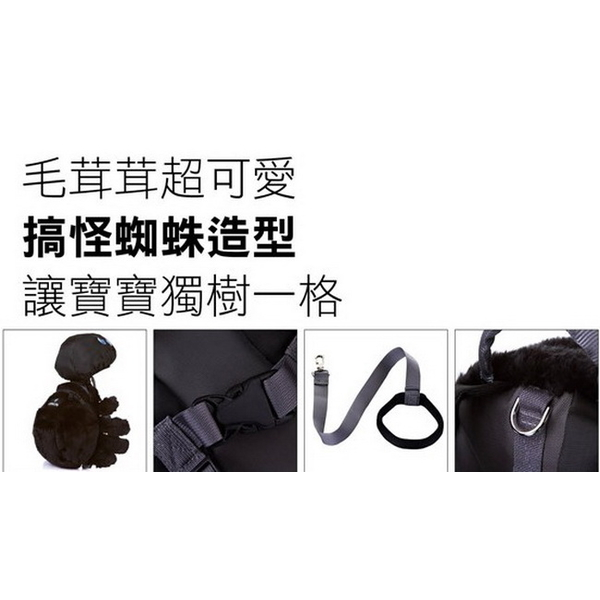 GIFT - Spider - Anti-lost animal shapes children's backpack