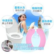 """""""ENJOY101"""" ที่นั่งห้องน้ำ - การเดินทางแบบพกพา - สีชมพู"""
