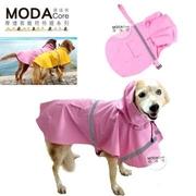 Moda [ชุด] ปิดสุนัขที่เลี้ยงสัตว์เลี้ยงลูกสุนัขขนาดใหญ่ที่ระบายอากาศได้เสื้อกันฝนกันน้ำ (สีชมพู / เทปสะท้อน / 2XL) โกลด์ Lara Huskies