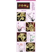 ชุดของขวัญ 4 สุภาพบุรษเเห่งมวลบุปผา ดอกไม้มงคลแกะสลัก